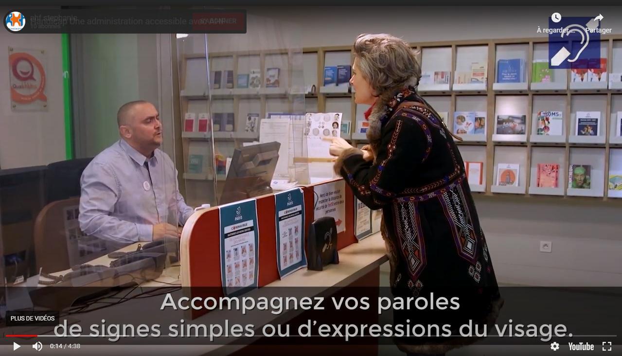 Améliorer l'accessibilité des services administratifs